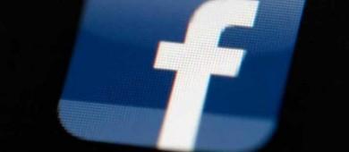 Facebook cambiará formato de comentarios y foto de perfil