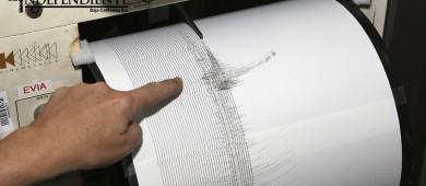 """""""Alexander Backman"""" solo ha alarmado a la población, los sismos no se predicen: CICESE"""