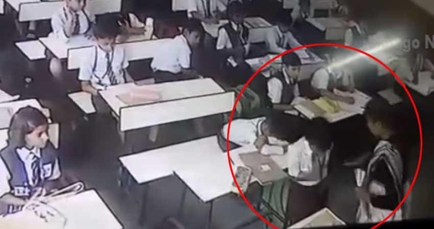 Profesora golpea 40 veces a su alumno frente a compañeros de clase