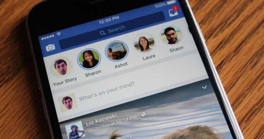 Facebook prueba una integración de las stories de Instagram