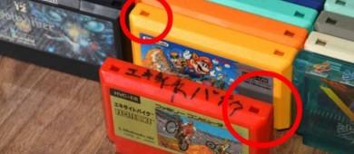 ¿Para qué sirven los hoyos de los cartuchos del Famicom?