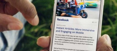 Facebook probará suscripciones de artículos periodísticos