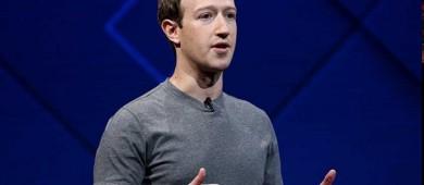 Facebook cambia el muro, dará prioridad a publicaciones de amigos