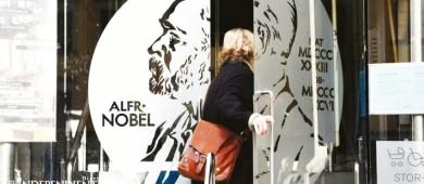 Academia Sueca del Nobel reformará sus estatutos